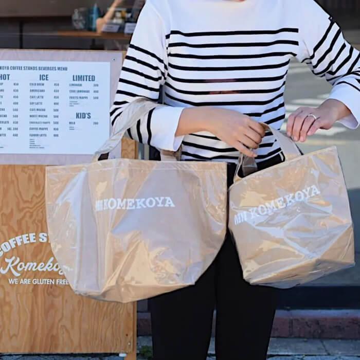 米袋で作ったKOMEKOYAオリジナルバッグ