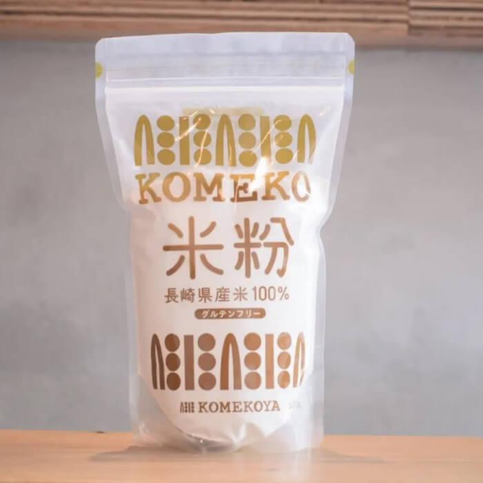 長崎県産米100%グルテンフリーの米粉