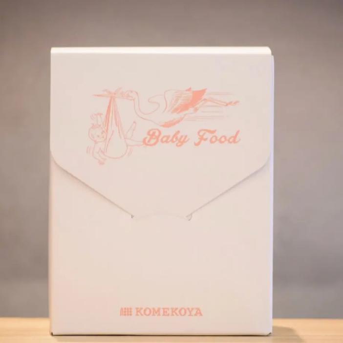 baby food gift box