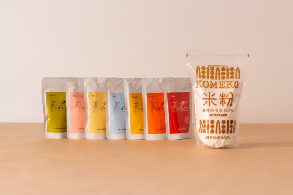 米粉と離乳食