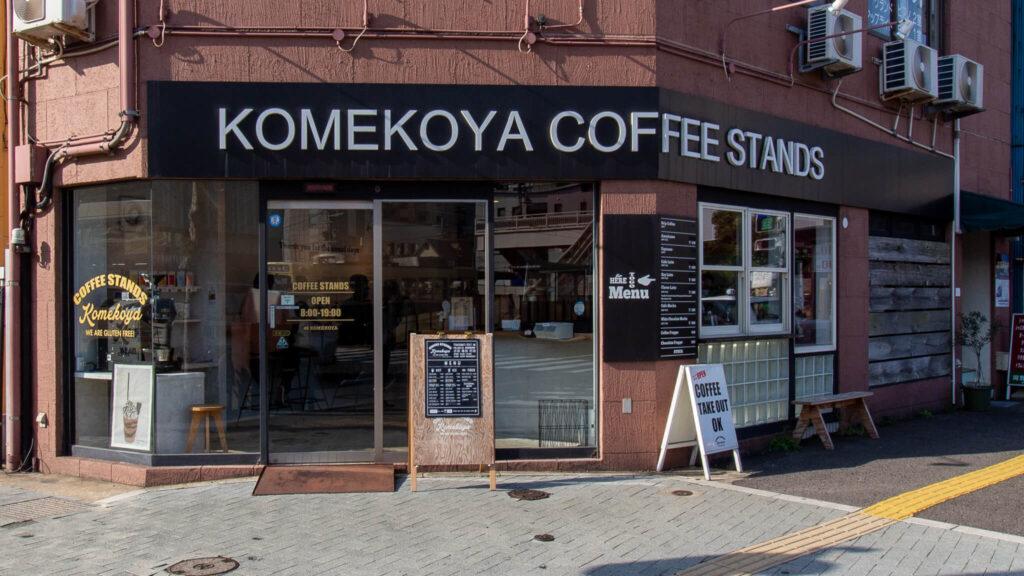 KOMEKOYA COFFEE STANDS 外観